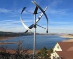 UGE vert axis wind turbine2-exam