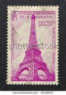french postage stamp2